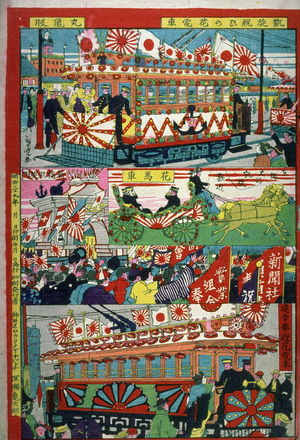 Shungyo Nagashima: Streetcars and Horsecarts Decorated for a Victory Celebration - Legion of Honor