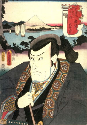Utagawa Kunisada: Yui - Legion of Honor