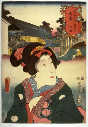 Utagawa Kunisada: Narumi - Legion of Honor