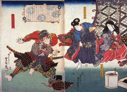 歌川国貞: Kanaomaru Masatoshi Reports to Tokiwa Gozen and Her Children, Imawakamau(Yoritomo), age 8, and Ushiwakamaru(Yoshitsuna), age 2 - Legion of Honor