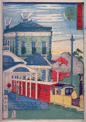 Utagawa Kunitoshi: Train Station at Shimbashi in Tokyo - Legion of Honor