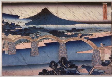 葛飾北斎: The Brocade Sash Bridge in Suo Province (Suo no kuni kintaibashi) from the series Unusual Views of Famous Bridges in the Province (Shokoku meikyo kiran) - Legion of Honor