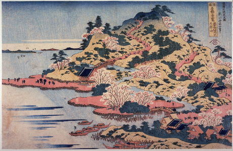 Katsushika Hokusai: Mt. Tempo at the Mouth of the Aji River in Settsu P{rovince (Sesshu aji kawaguchi tempozan), from the series Unusual Views of Famous Bridges in the Province (Shokoku meikyo kiran) - Legion of Honor
