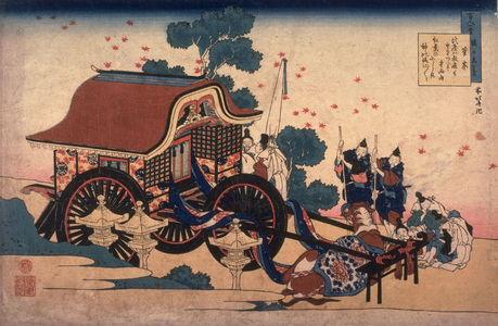 葛飾北斎: No. 24 by Sugawarano Michizane (Kanke), from the series The Hundred Poems Explained by an Old Nurse (Hyakunin isshu uba ga etoki) - Legion of Honor