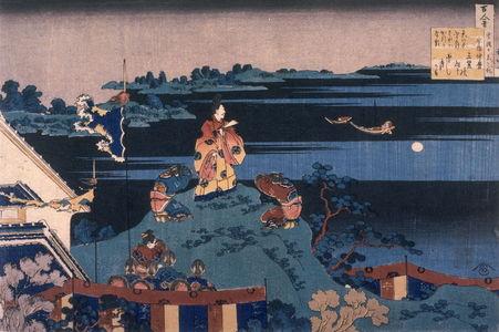 葛飾北斎: No. 7 by Abe no Nakamaro, from the series The Hundred Poems Explained by the Old Nurse (Hyakunin isshu uba ga etoki) - Legion of Honor