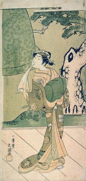 Ippitsusai Buncho: The Actor Ichimura Uzaemon IX as a Shirabyoshi (Temple Dancer) in the play Musume Dojoji - Legion of Honor