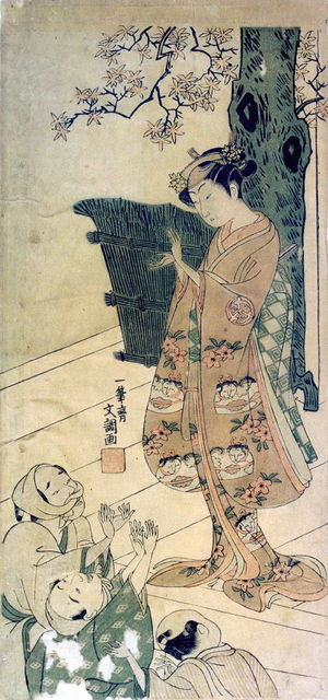 Ippitsusai Buncho: The Actor Arashi Hinaji and Three Startled Men in the Audience - Legion of Honor