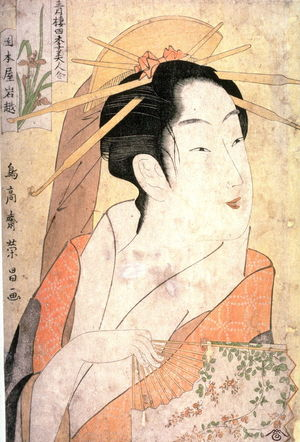 Hosoda Eisho: The Courtesan Iwakoshi of the Okamotoya (Okamotoya Iwakoshi) , from the series Beautiful Women for the Four Seasons in the Green Houses (Seiro shiki bijin awase) - Legion of Honor