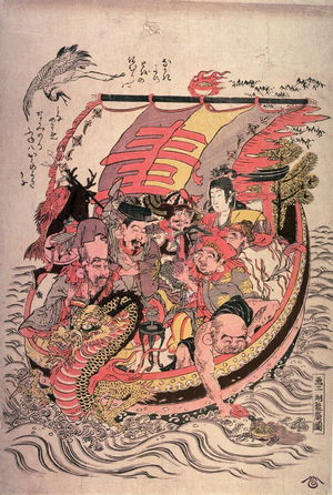 Isoda Kory?sai: Treasure Ships with the Seven Lucky Gods - Legion of Honor