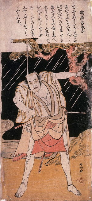 Katsukawa Shunko: Otani Tomoemon or Hiroji II as Kononami Gentota as a Samurai in Night Rain - Legion of Honor