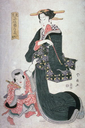 Katsukawa Shunsen: Mother and Child with a Toy Gun(?), from Act 6 of the series Children in Parodies of Acts of the Chushingura (MIkato kodomo chushingura) - Legion of Honor