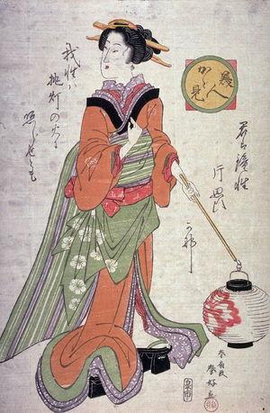 Katsukawa Shunsen: Portrait of a Woman from the series A Mirror of Beautiful Women (Bijin kagami) - Legion of Honor