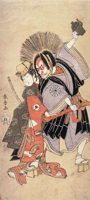 勝川春章: Nakamura Nakazo I and Iwai Hanshiro IV as a Priest and a Dancer Struggling over a Sword - Legion of Honor