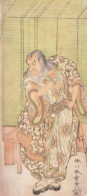 勝川春章: Nakamura Nakazo I as Hige no Ikyu, panel from a polyptych - Legion of Honor