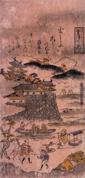 西村重長: Hare on a Clear Day at Awazu (Awazu no seiran) - Legion of Honor