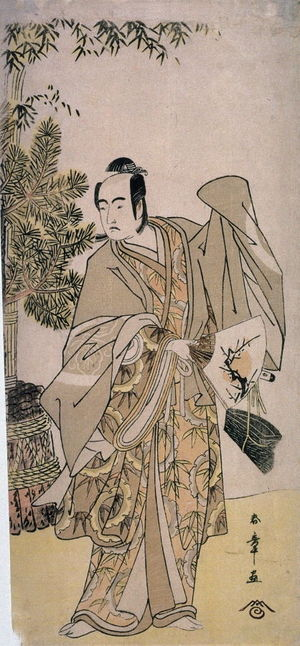 Katsukawa Shunsho: Sawamura Sojuro III as a Manzai Dancer, panel of a polyptych - Legion of Honor