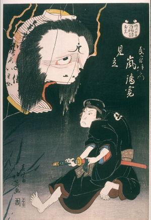 Shunbaisai Hokuei: Iemon and the Ghost of His Wife, Oiwa (Iemon ny?b? Oiwa), from the series One Hundred Ghost Stories (Hyaku monogatari) - Legion of Honor