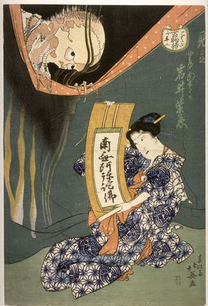 Shunbaisai Hokuei: Kohada Koheiji from the series One Hundred Ghost Stories (Hyaku monogatari) - Legion of Honor