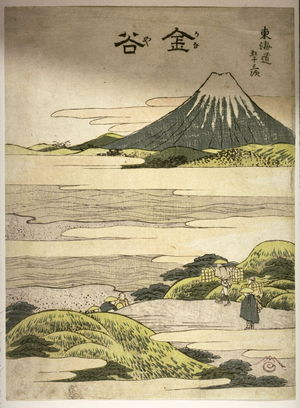 Katsushika Hokusai: Kanaya, no. 25 from a series, Fifty-three Stations of the Tokaido (Tokaido gojusantsugi) - Legion of Honor