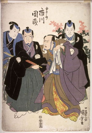 歌川国芳: Ichikawa Danzo as Yuramosuke - Legion of Honor