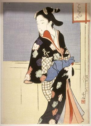Kaburagi Kiyokata: A Picture of Chikamatsu's Koharu,the Courtesan (Sorinshi no koharu o utsusu), a frontispiece for a novelette - Legion of Honor