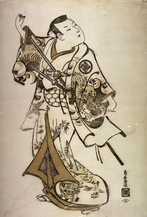 Torii Kiyomasu I: Actor as a young samurai - Legion of Honor