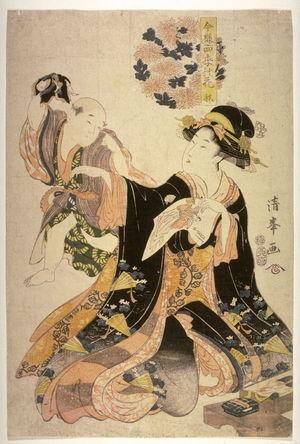 二代目鳥居清満: Autumn (Aki) from the series Modern Flowers of the Four Seasons(Imayo shiki no hana) - Legion of Honor