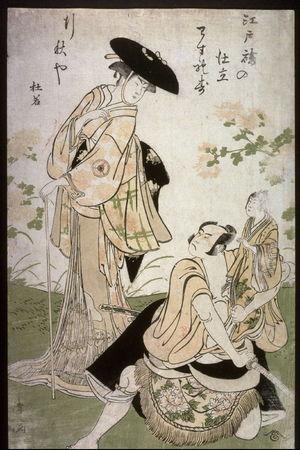 鳥居清長: Iwai Hanshiro IV, Ichikawa Yaozo II, and Ichikawa Danjuro VI (?) as Kuzunoha, a Yakko, and Kuzunoha's Son - Legion of Honor
