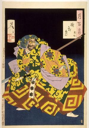 Tsukioka Yoshitoshi: Oboroyo tsuki (kumasaka in the Misty Monnlight) from 100 Aspects of the Moon - Legion of Honor