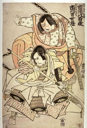 Utagawa Toyokuni I: Ichikawa Yaozo III and Ichikawa Omezo as Gonchunagon Tomomori and Musahibo Benkei from an untitled series of double portraits of actors - Legion of Honor