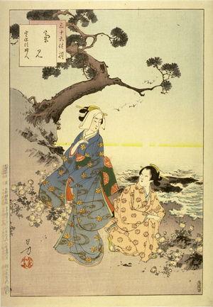 水野年方: Women of the Kampo Period Viewing Chrysanthemums (Kikumi kampe goro fujin) from the series Thirty-Six Masterpieces (Sanjurokasen) - Legion of Honor