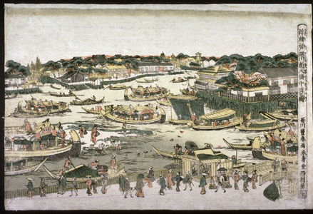 Utagawa Toyoharu: View of Fukagawa with Nakasa and Ohashi Bridge (Edo fukagawa ohashi nakasu no zu) from the series Perspective PIctures (Ukie) - Legion of Honor