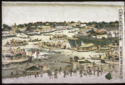 歌川豊春: View of Fukagawa with Nakasa and Ohashi Bridge (Edo fukagawa ohashi nakasu no zu) from the series Perspective PIctures (Ukie) - Legion of Honor