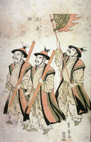 Utagawa Toyohiro: No. 1, Three Men Carrying Marks of Rank and a Banner (Chankiiben ), one of nine images from an incomplete numbered set of eleven or twelve images of the untitled procession of a Korean tribute delegation - Legion of Honor