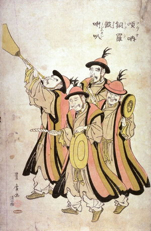 Utagawa Toyohiro: No.2 Four Musicians (Sona tora taiho tonhoen), one of nine images from an incomplete numbered set of eleven or twelve images of the untitled procession of a Korean tribute delegation - Legion of Honor
