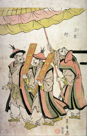 歌川豊広: No.5 Three Men with Placards and Parasol (Ryanuni hai,) one of nine images from an incomplete numbered set of eleven or twelve images of the untitled procession of a Korean tribute delegation - Legion of Honor