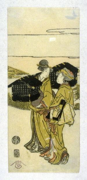 Utagawa Toyohiro: One from untitled series of procession of women past Mt. Fuji - Legion of Honor