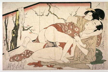 Kitagawa Utamaro: Couple making love by painted screen - Legion of Honor