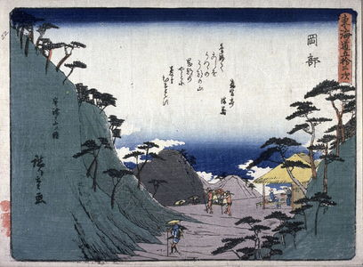 歌川広重: Okabe,no. 22 from a series of Fifty-three Stations of the Tokaido (Tokaido gojusantsugi) - Legion of Honor
