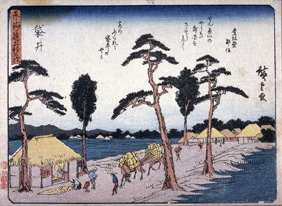 歌川広重: Fukuroi, no. 28 from a series of Fifty-three Stations of the Tokaido (Tokaido gojusantsugi) - Legion of Honor
