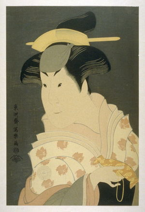 Toshusai Sharaku: [Untitled] - Legion of Honor
