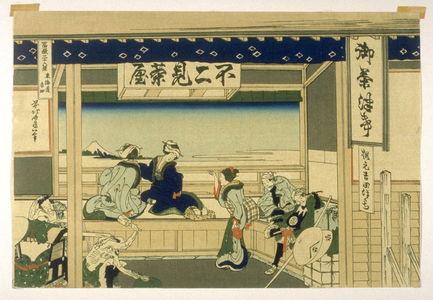 Katsushika Hokusai: Fuji from a Tea House at Yoshida - No.22 from: 36 Views of Fuji - Legion of Honor