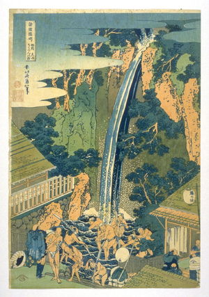 Katsushika Hokusai: Roben Waterfall - From Waterfall Series - Legion of Honor