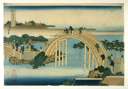葛飾北斎: Drum Bridge at Tenjin Shrine, Kameido, Edo - From Views of Bridges Series - Legion of Honor