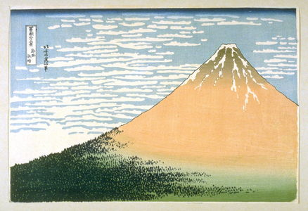 葛飾北斎: [View of Mount Fuji]- From: 36 Views of Fuji - Legion of Honor