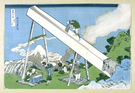 Katsushika Hokusai: [View of Mount Fuji (Men working in the foreground)] - From: 36 Views of Fuji - Legion of Honor