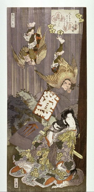 Totoya Hokkei: Number 2, Yamamba Watching Her Son Kintaro Shake Tengu from a Teee], left panel of a diptych Spring in the Mountains (Haru no yamamata) - Legion of Honor