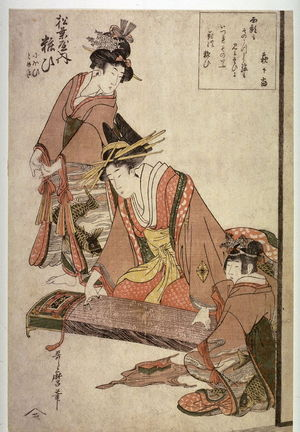 喜多川歌麿: Yosooi of the Matsusaya with her Kamuro Nioi Tomeki and Yosaoi Plllaying a Koto from an untitled series of portraits of courtesans - Legion of Honor