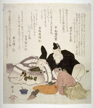 蹄斎北馬: Takenchino Sukame, Urashima Taro, and Miurano Osuke (?) Feeding Wine to Turtles - Legion of Honor