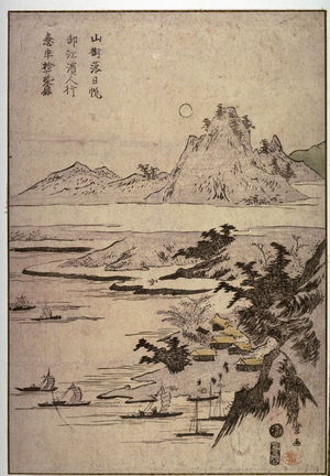 Kitagawa Utamaro: Landscape illustrating a 15 character Chinese poem - Legion of Honor